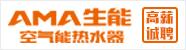 浙江正理生能科技有限公司