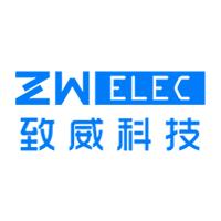 浙江致威电子科技有限公司