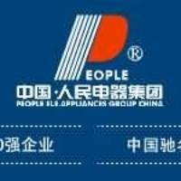 浙江人民建筑电器有限公司