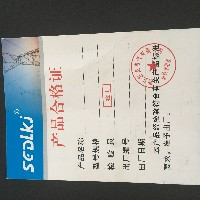 浙江苏高电气有限公司