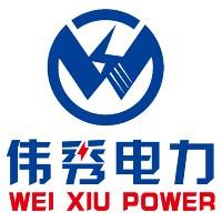浙江伟秀电力设备有限公司