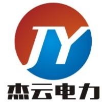 浙江杰云电力科技有限公司