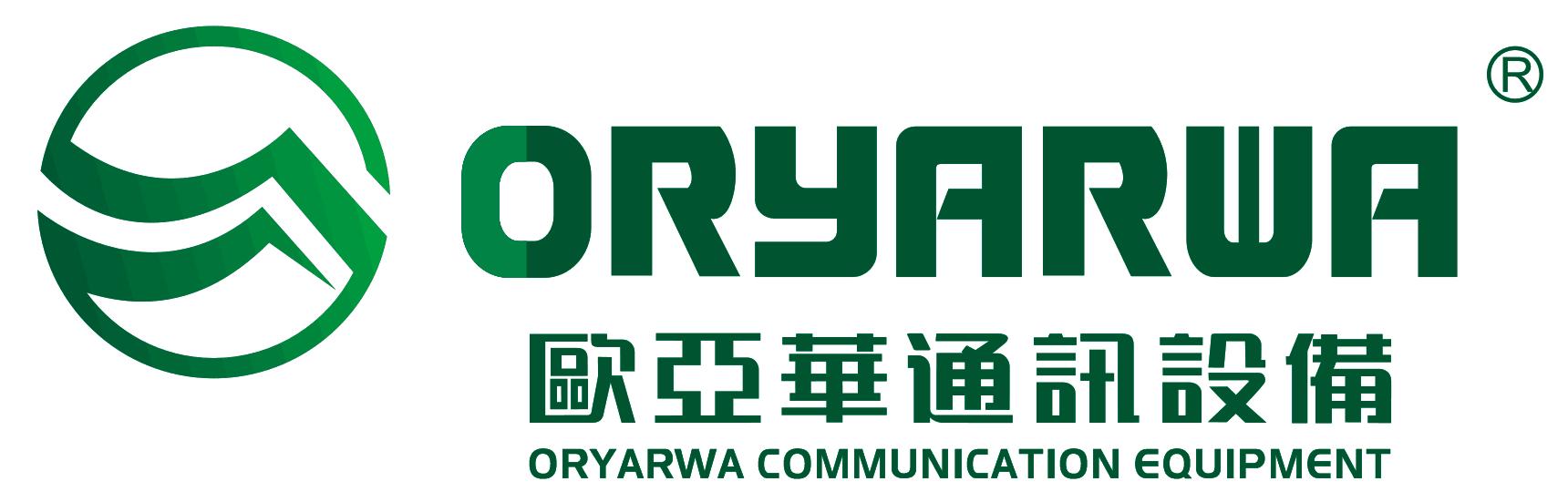 浙江欧亚华通讯设备有限公司