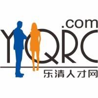 YQRC.com(乐清人才网)