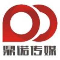 乐清市鼎诺传媒有限公司