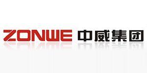 中威控股集团有限公司