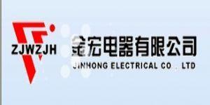 温州金宏电器有限公司