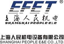 上海人民机电