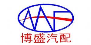 温州博盛汽车配件有限公司