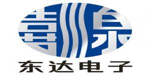 浙江康乐达新能源有限公司