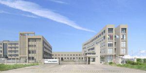 中气电力装备有限公司