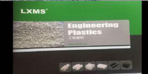 温州华捷塑胶有限公司