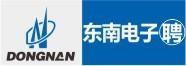 东南电子股份有限公司