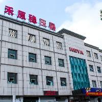 乐清市禾原电子科技有限公司