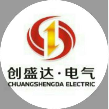 通辽市创盛达电气设备有限公司
