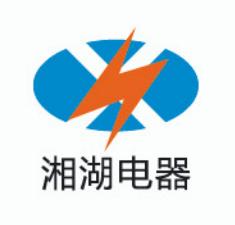 浙江湘湖电器设备制造有限公司