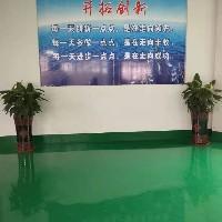 浙江居泰电气有限公司