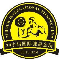 24小时国际健身会所