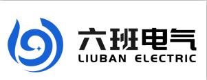 浙江六班电气有限公司