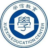 乐清学信教育科技有限公司(博众商学院)