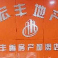 乐清市宏丰房地产营销策划有限公司