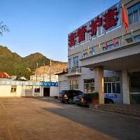 温州宏信机电科技有限公司