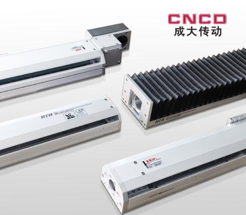 浙江成大传动设备有限公司