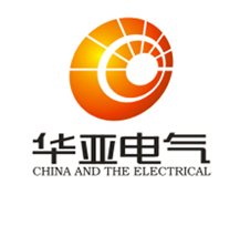 温州华亚电气有限公司
