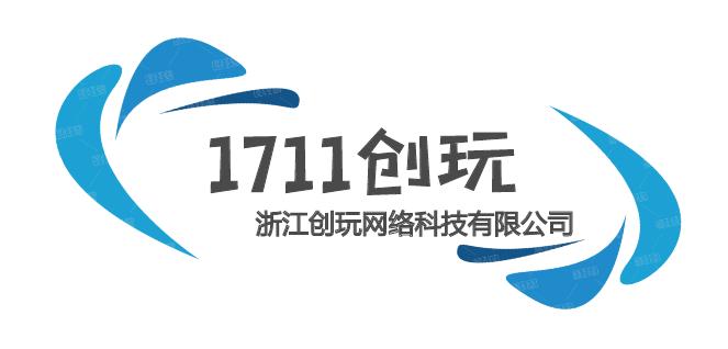 浙江创玩网络科技有限公司