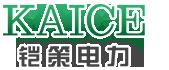 浙江铠策电力科技有限公司