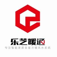 浙江乐芝暖通设备工程有限公司