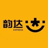 乐清市虹韵快递服务有限公司