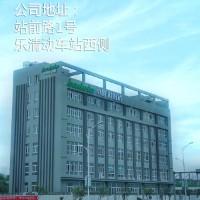 中国科耐达电气有限公司