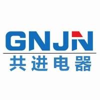浙江共进电器科技有限公司