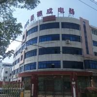 浙江昌德成电器有限公司