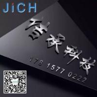 浙江佶承科技有限公司