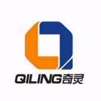 浙江奇灵电气科技有限公司