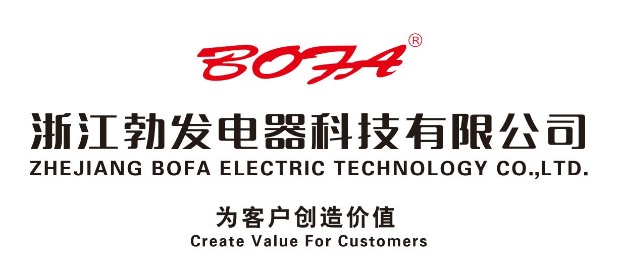 浙江勃发电器科技有限公司
