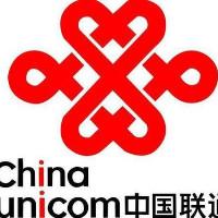中国联合网络通信有限公司乐清市分公司