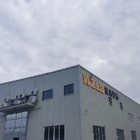 温州雷德流体控制设备有限公司