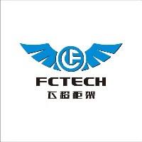温州飞超电气科技有限公司