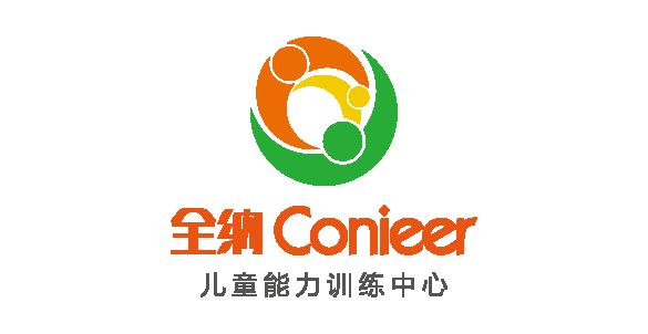 乐清市全能教育信息咨询中心