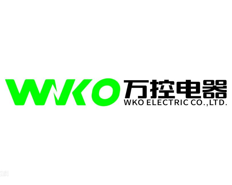 杭州万控电器成套有限公司