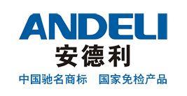 安德利集团有限公司