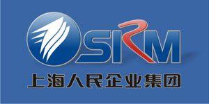 上海人民企业集团乐清电气制造有限公司