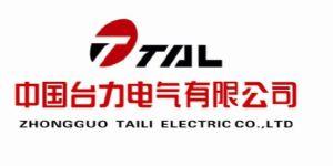 台力电气有限公司