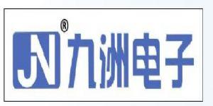 九洲电子有限公司