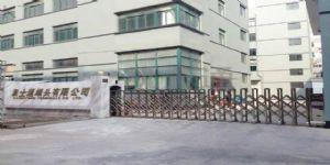 浙江凯士通端头有限公司