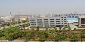 杭州耐立电气有限公司