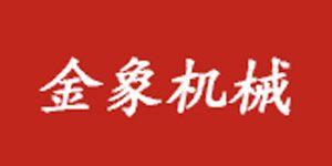 乐清市北白象金象机械设备厂